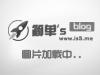 thinkphp6 template中将@定义成/   例如 comon@header